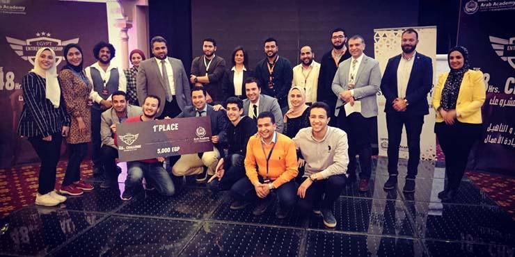 تكريم الفائزين برالي ريادة الأعمال (1)