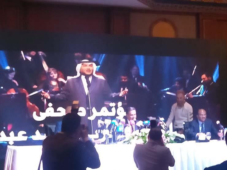 المطرب محمد عبده في مؤتمر صحفي (2)