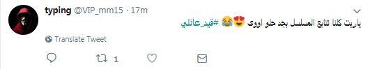 تعليقات الجمهور على تويتر  (1)