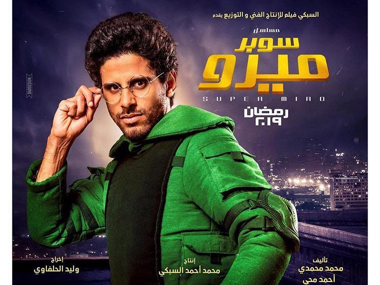 الفنان حمدي المرغني