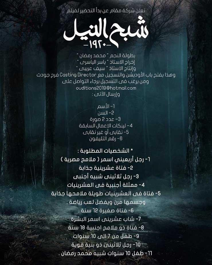 saiforaibi_54247827_339553626906136_2193808217079247356_n
