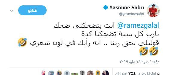 ياسين صبري