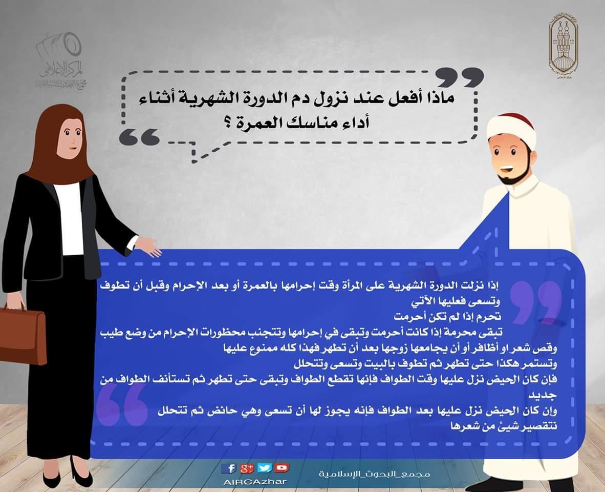 facebook_1560078952432
