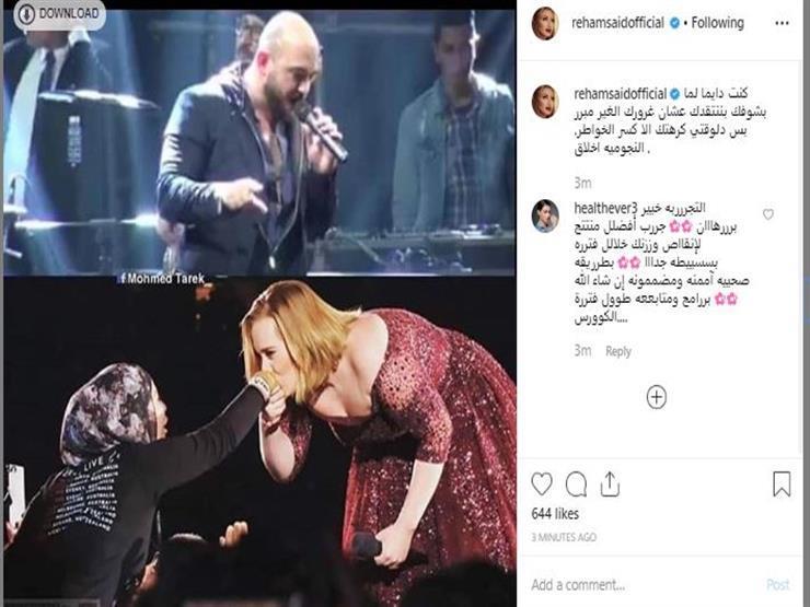 ريهام سعيد تهاجم العسيلي