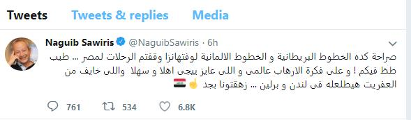 تعليق المهندس نجيب ساويرس عبر تويتر