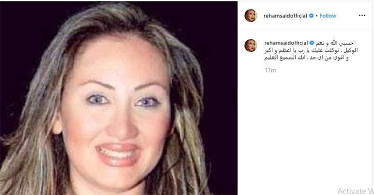 أول تعليق لـ ريهام سعيد بعد وقف برنامجها