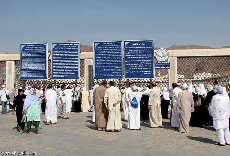 مقبرة شهداء أحد (1)