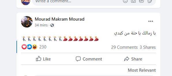 مراد مكرم