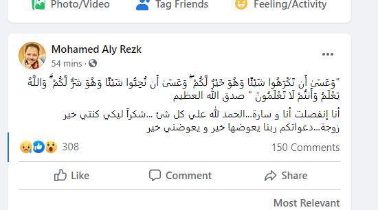 محمد علي رزق 1