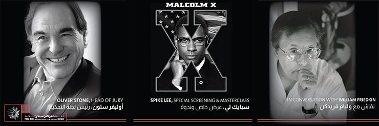 تفاصيل أولى دورات مهرجان البحر الأحمر السينمائي في السعودية