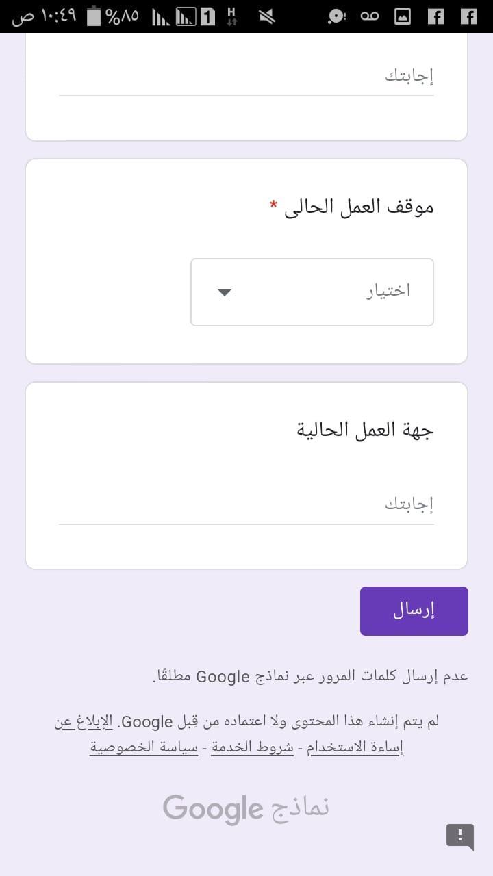 تسجيل العمالة الغير منتظمة القوى العاملة في مصر المرتبة نيوز
