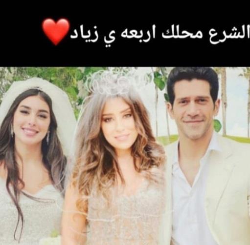 أيتن عامر تسخر من مشهد زفاف ملك وزياد