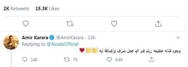 أمير كرارة عن أصالة: