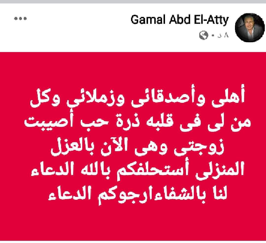 FB_IMG_1590766748146