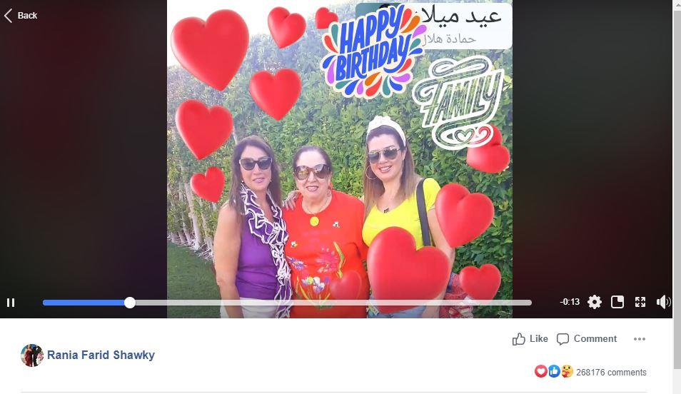 رانيا فريد شوقي تحتفل بعيد ميلاد والدتها
