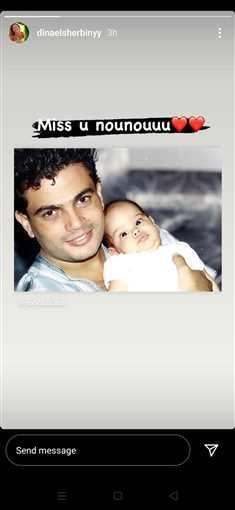 دينا الشربيني توجه رسالة لنور عمرو دياب