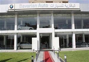 وكيل بي إم دبليو نعمل على توطين صناعة السيارات في مصر منذ سنوات