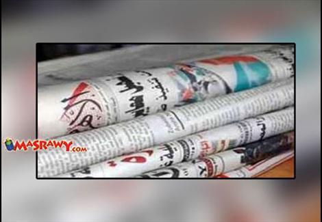 قمة المناخ والشأن المحلي يتصدران عناوين واهتمامات الصحف المصرية الصادرة اليوم