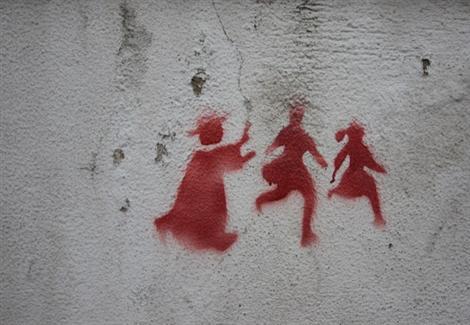 المغرب: قصص عن  بيدوفيليا  النساء