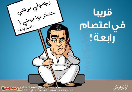 باسم يوسف بعد عزل مرسي