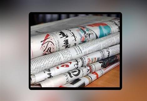 صحف الجمعة: مؤشرات اكتساح الدستور وتصريحات صباحي وموسى بشأن السيسي