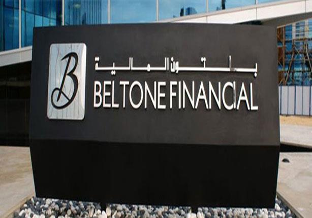"""تقرير """"لأسهم الذهبية'' في بورصة مصر خلال أسبوع الماضى Mohammed Soliman نادي خبراء المال"""