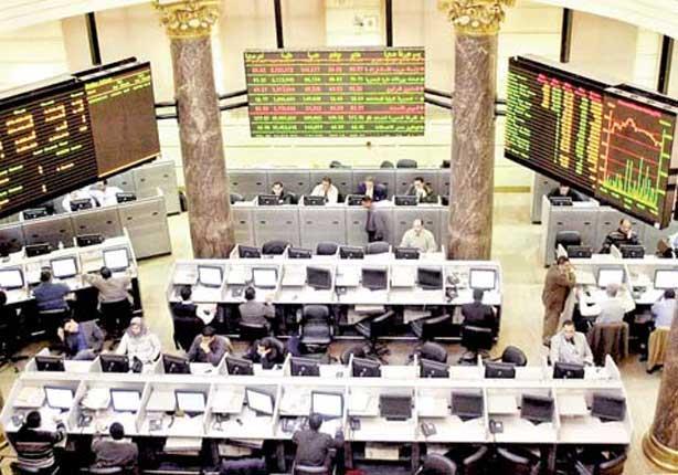 تقرير جلسة اليوم تراجع جماعي لمؤشرات البورصة.. والسوق يربح 2.3 مليار جنيه نادي خبراء المال