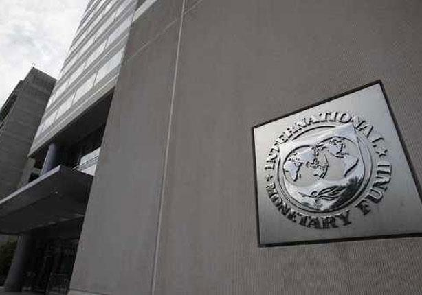 صندوقالنقدالدولى كفاءة استثمارات البنية التحتية أصبحت أهم من أي وقت مضى بالشرق الأوسط نادي خبراء المال