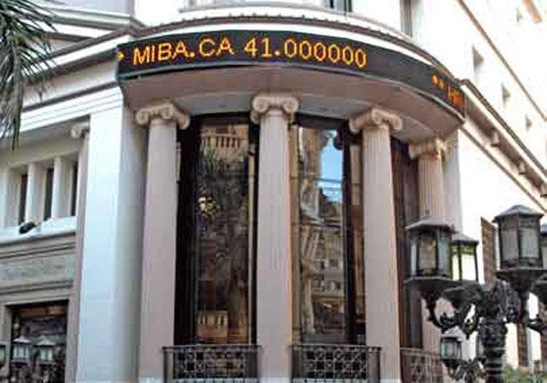تقرير ''الأسهم الذهبية'' في بورصة مصر خلال أسبوع نادي خبراء المال