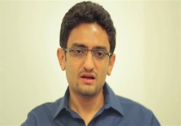 خبير سياسي يهاجم وائل غنيم وسفره لأمريكا