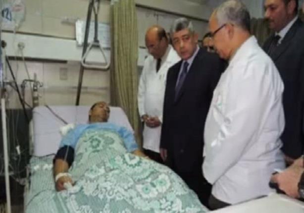 وزير الداخلية يزور رجال الشرطة المصابين في حادث تأمين جامعة حلوان