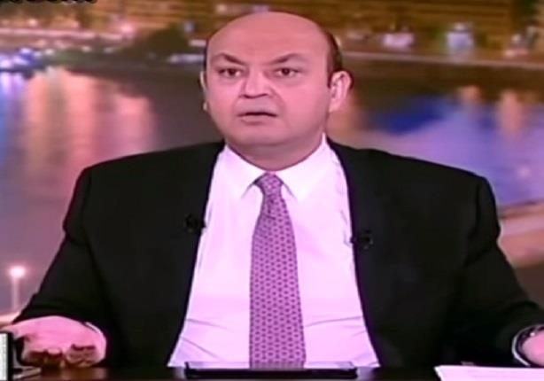 عمرو اديب يعلق على 28 نوفمبر: أشهد أن لا اله الا الله والله أكبر والارزاق على الله