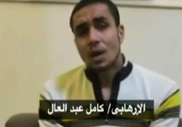 """إعترافات إرهابي """"المقاومة الشعبية بالسويس"""" بعد القبض عليه"""