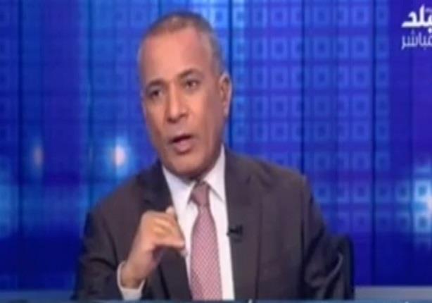 احمد موسى : اللى هينزل مسلح فى 28 هيرجع فى كفن