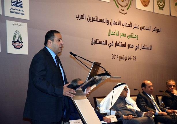 وزير الاستثمار: تباطؤ نمو الاقتصاد العالمي عامل إيجابي لمصر