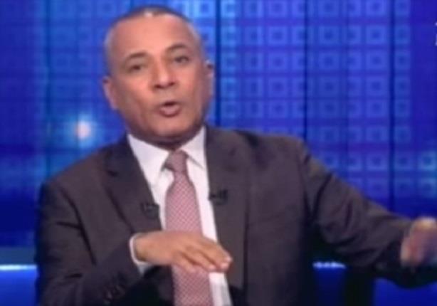 احمد موسى : قيادات من الشرطة والجيش بعتولى علشان اطمئن الناس