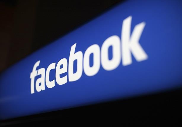هل يتحول فيسبوك إلى صحيفة إخبارية؟