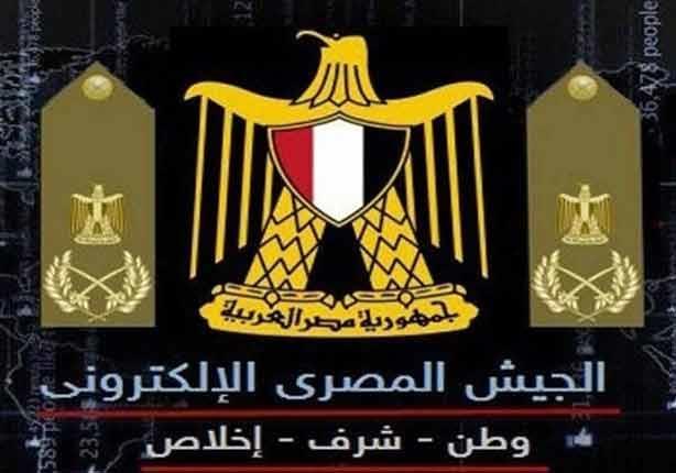 الجيش المصري الإلكتروني يخترق قناة إخوانية ويذيع