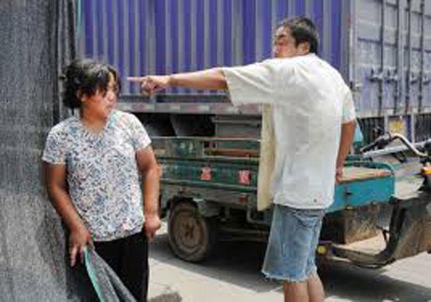 تايم: الصين تصيغ مشروع قانون ضد العنف الأسري لأول مرة
