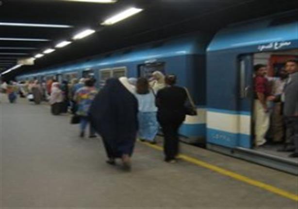 انتحار شاب تحت عجلات المترو بمحطة محمد نجيب