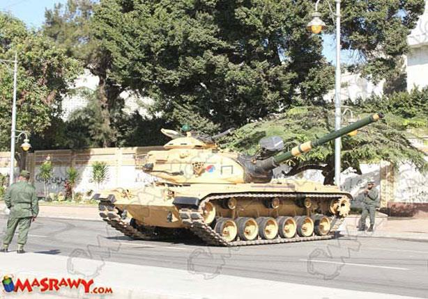 إغلاق محيط وزارة الدفاع وقصر الاتحادية أمام حركة السيارات