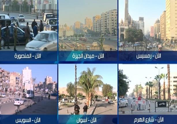قوات الجيش والشرطة تعزز إجراءاتها الأمنية بالشوارع والميادين الرئيسية