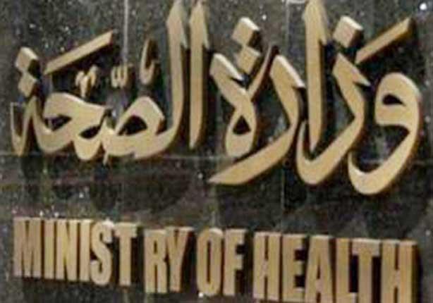 الصحة: واجهوا أنفلونزا الطيور بهذه الخطوات