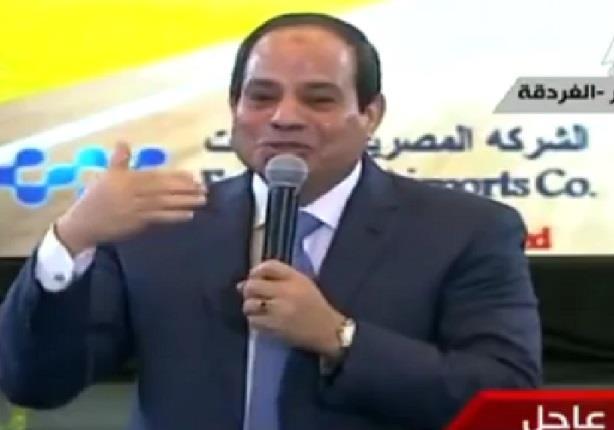 """الرئيس السيسى :""""محدش يقدر يخش بينى وبين المصريين"""