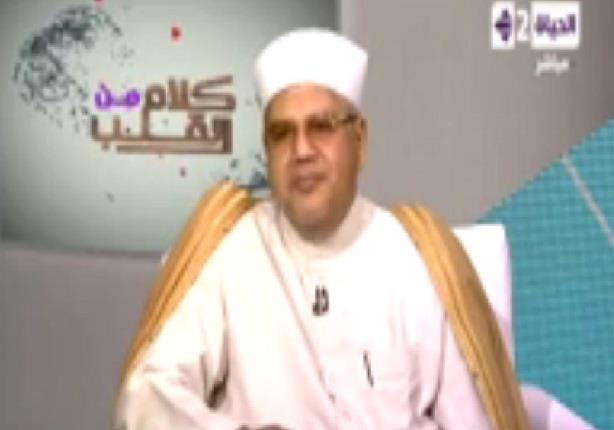 ما هي شروط إستجابة الله للدعاء - الشيخ محمد وهدان