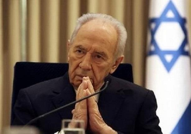 بيريز يطالب المجتمع الدولي بتجنب الخطوات أحادية الجانب في القضية الفلسطينية