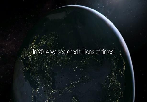 جوجل تبث فيديو عن أكثر الكلمات بحثا على محركها خلال 2014