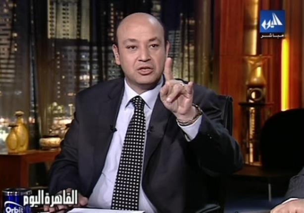 عمرو اديب يكشف عن خطأ فني فادح بقناة النيل الإخبارية