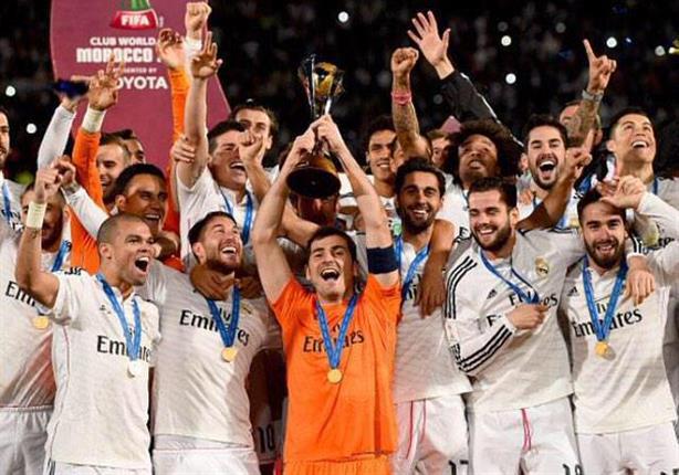 مراسم تتويج ريال مدريد بلقب كأس العالم