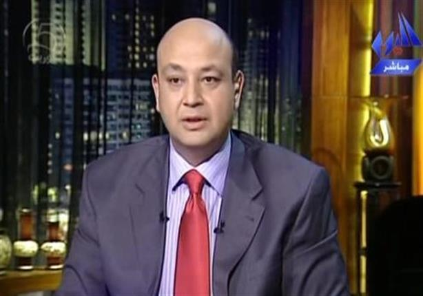 عمرو أديب: المخابرات جهاز استعصى على الإخوان اختراقه